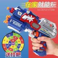 �和�吸�P海棉�����小孩男孩泡沫子����射�羰������手��3�q6玩具