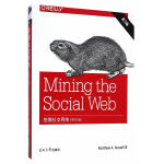 挖掘社交网络 第2版(影印版)