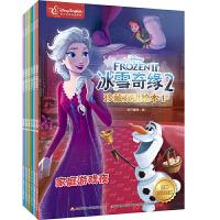 迪士尼冰雪奇缘2珍藏双语绘本合集(套装共6册)