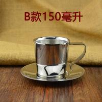 �W式304不�P�咖啡杯�p�泳�致小容量意式�饪s咖啡杯��s