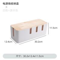 超大号电线收纳盒数据线电源线插座理线收线盒充电器插排集线器盒 白色(ABS盒体+橡胶木盖)