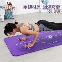 ��瑜伽�|初�W者10mm加�L加厚加���w位�防滑男女士瑜珈�|健身�|