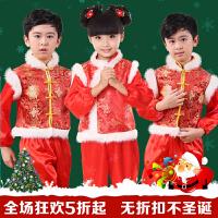 儿童民族舞表演服装女童汉族秧歌舞演出服装幼儿圣诞旦舞蹈服男