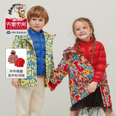 【3件3折参考价:207】迷你巴拉巴拉儿童羽绒服冬新款童装男女童齐天大圣两件式外套
