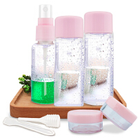 化妆品分装瓶套装便携包旅行套瓶化妆品空瓶子按压瓶喷瓶小喷壶