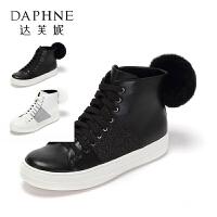 【达芙妮年货节】Daphne/达芙妮秋百搭休闲时尚拼接可爱毛球平底女短靴