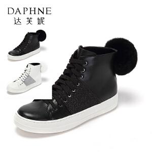 Daphne/达芙妮秋百搭休闲时尚拼接可爱毛球平底女短靴