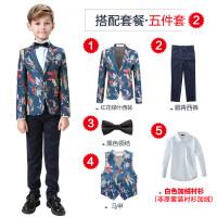 儿童礼服男童小西装套装冬花童男男孩西装三件套主持人钢琴演出服