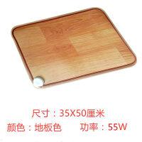 碳晶地暖垫 碳晶地暖垫客厅电热地毯移动地热垫发热地毯家用加热地垫 35X50CM 暖脚垫