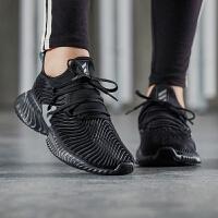adidas阿迪达斯女鞋跑步鞋ALPHABOUNCE小椰子休闲运动鞋CG5592