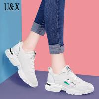 UX新款夏季百搭休闲镂空夏款网面透气爆款时尚小白鞋