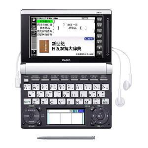 【当当自营】 CASIO 卡西欧电子辞典 E-E300WE 日英汉学习 雪瓷白