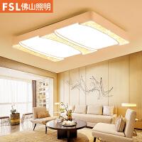 佛山照明led客厅灯吸顶灯长方形简约家用水晶灯现代大气欧式灯具