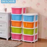 儿童塑料收纳柜 宝宝衣柜玩具收纳抽屉柜储物百纳箱储物柜整理箱整理柜