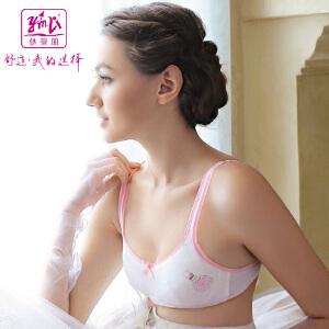 依曼丽新品薄款无钢圈少女运动文胸舒适棉围内衣4129
