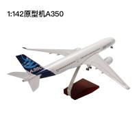 新款1:160空客A380 A350 波音B777飞机模型仿真民航客机国航南航东航品质定制