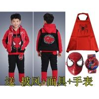 蜘蛛侠童装男孩冬装儿童三件套男童套装洋气加绒加厚奥特曼衣服潮