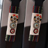 民族风汽车安全带套护肩套车内装饰用品一对装车用保险带套装