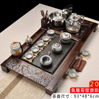 砂润 全自动茶具套装家用养生壶功夫茶具整套乌金石实木茶盘茶道 35件