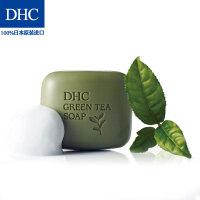 DHC绿茶滋养皂80g 清爽控油深层清洁夏季男女洁面皂泡沫洗面奶