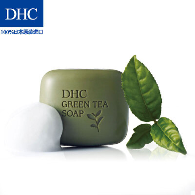 DHC绿茶滋养皂80g 清爽控油深层清洁夏季男女洁面皂泡沫洗面奶绿茶多酚 泡沫细密 提亮暗沉 温和清洁