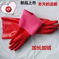双太40 PU绒里保暖手套洗衣服手套劳保防护手套 劳保手部防护 红色 L