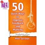 【中商海外直订】50 Quick Ways to Improve Feedback and Marking