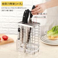 家用快子架子 304不锈钢架刀座家用收纳置物架子放刀架厨房用品刀具架