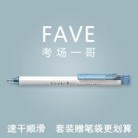 高性价比 超细德国进口schneider施耐德菲尔Fave中性笔学生日用办公按动水笔可换芯G2 39笔芯0.5mm