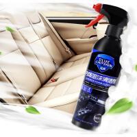 汽车内饰清洗剂泡沫清洁多功能顶棚皮革强力去污洗车室内用品