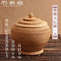 秋藤编七子饼筒茶叶罐茶叶桶储茶叶盒越南竹篓普洱茶饼茶具收纳