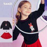 安奈儿童装女童新款撞色长袖T恤两件套套装