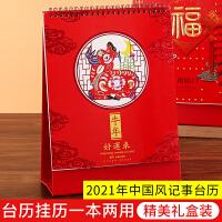 2020鼠年月历桌面三角台历月历日历配纸盒包装十三张商务时尚简约中国红公司企业新年礼品专版订做广告定制