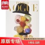 Food in Vogue Vogue杂志中的食物 英文原版餐饮摄影