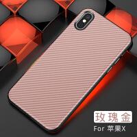 苹果x手机壳iphone 6splus硅胶软7p碳纤维保护壳8潮牌七薄八个性创意6p配件6s男女六新