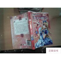 【二手旧书8成新】奥林匹斯蔷薇 5 潘多拉魔盒