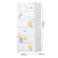 抽屉式收纳柜儿童衣柜宝宝多功能简约储物五斗柜多层置物柜子 6层 4层