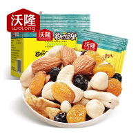 沃隆每日坚果零食175g*2盒袋混合坚果仁干果礼盒礼包14袋