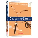 Objective-C编程(第2版)