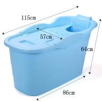 大人女加厚浴桶家用塑料超大��和�洗澡桶沐浴缸浴盆泡澡全身