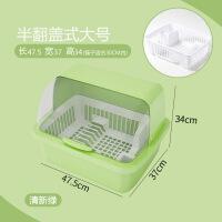 碗筷收纳盒 厨房塑料沥水架带盖半翻盖家用多功能放碗柜碗碟置物架