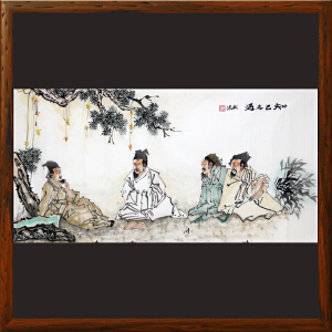 人物画《知己之遇》张承源 广东美协R4214