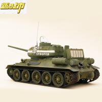 【六一儿童节特惠】 全内构拼装军事坦克 1/48苏联T34坦克世界手工玩具