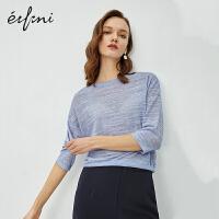 伊芙丽夏装新款韩版中袖薄款针织衫女1193330241