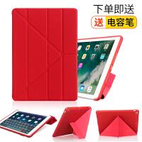 ipad air2保护套9.7英寸1网红5硅胶6苹果a1566平板壳子a1474 ←iPad Air②请拍