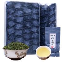 新茶安溪铁观音茶叶浓香型兰花香乌龙茶散装袋装兰香正味3号 298