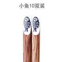 筷子家用实木日式防滑鸡翅木分用家庭木定制刻字快子10双装