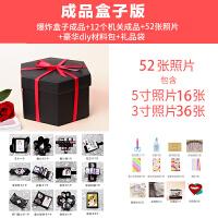 代做爆炸盒子相册创意照片定制网红纪念母亲节礼物送妈妈