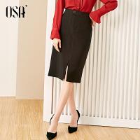 【直降2.5折价:142】欧莎黑色开叉半身裙女高腰包臀裙中长款2020新款春季流行裙子百搭