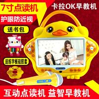 大黄鸭儿童早教机7寸触屏可连wifi下载宝宝视频故事学习机0-3-6岁定制 9英寸安卓wifi智能版16G 可下载